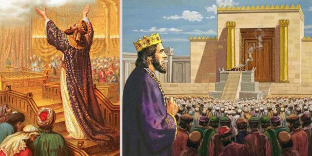 Царь Соломон молится о храме царства ветхий завет Библия