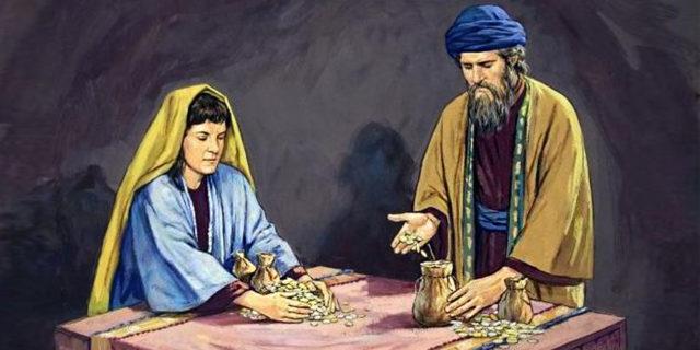 Анания и Сапфира деяния апостолов новый завет библия 1