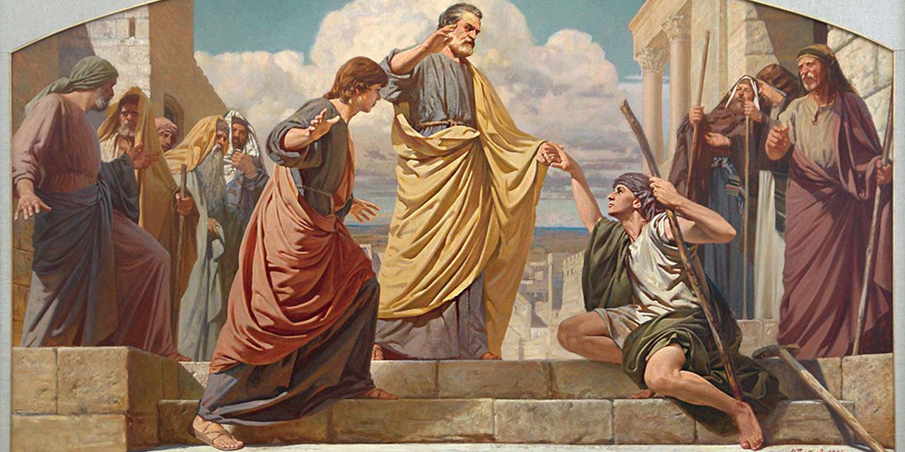 Апостол Петр и Иоанн исцеляют хромого деяния апостолов новый завет библия