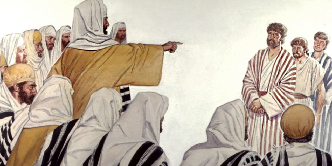 Апостол Петр и Иоанн перед синедрионом деяния апостолов новый завет библия 1