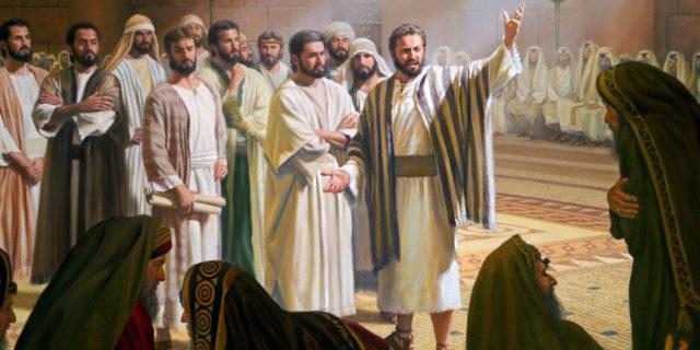 Апостол Петр и Иоанн перед синедрионом деяния апостолов новый завет библия 2