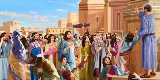 Пророк Иона проповедует покаяние в Ниневии ветхий завет библия