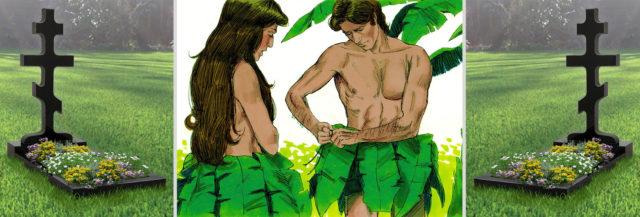 Адам и Ева не умерли, а сшили себе опоясания Бытие Ветхий завет Библия