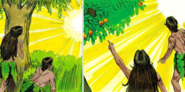 Адам и Ева обвиняют друг друга и Бога Бытие Ветхий завет Библия
