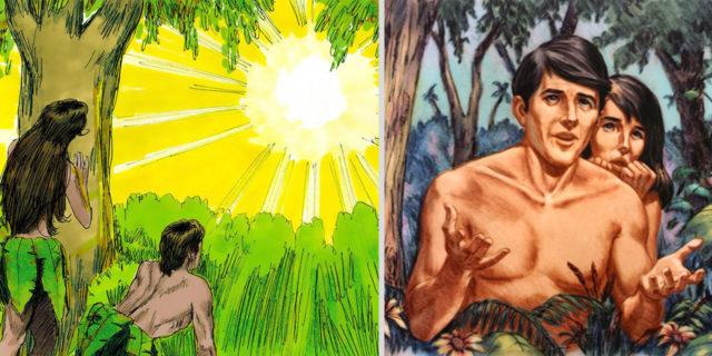 Голос Твой я услышал в раю, и убоялся, потому что я наг, и скрылся Бытие Ветхий завет Библия 2