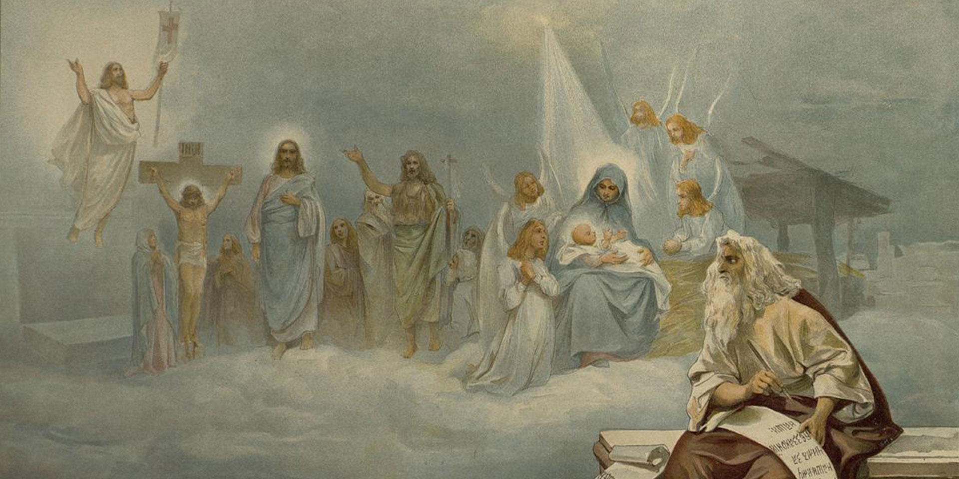 Исаия пророк ветхий завет библия