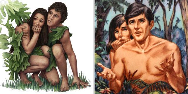 Нераскаяние Адама и Евы Бытие Ветхий завет Библия
