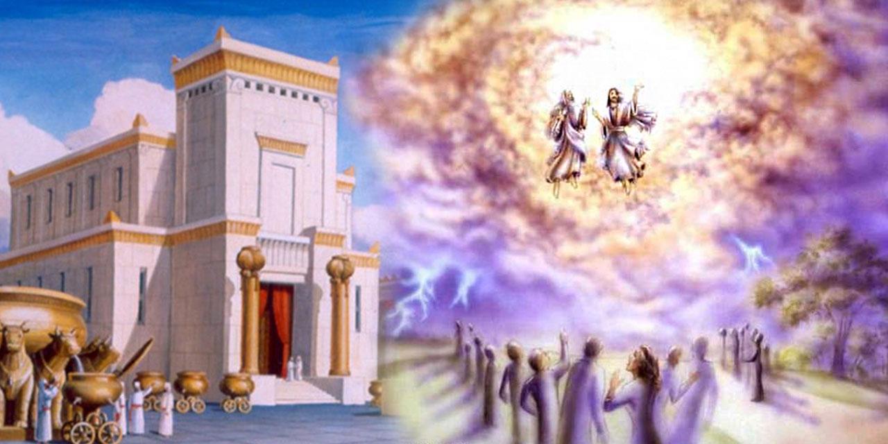 Откровение Иоанна Богослова две маслины и два светильника, стоящие пред Богом земли новый завет библия