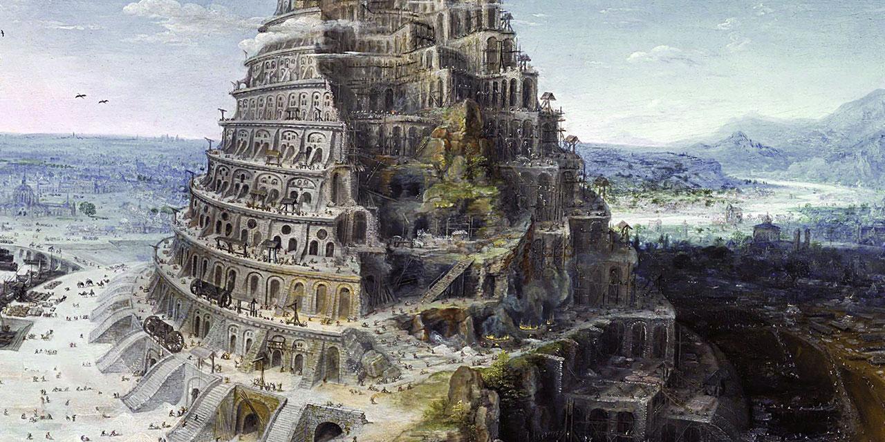 Вавилонская башня бытие ветхий завет Библия