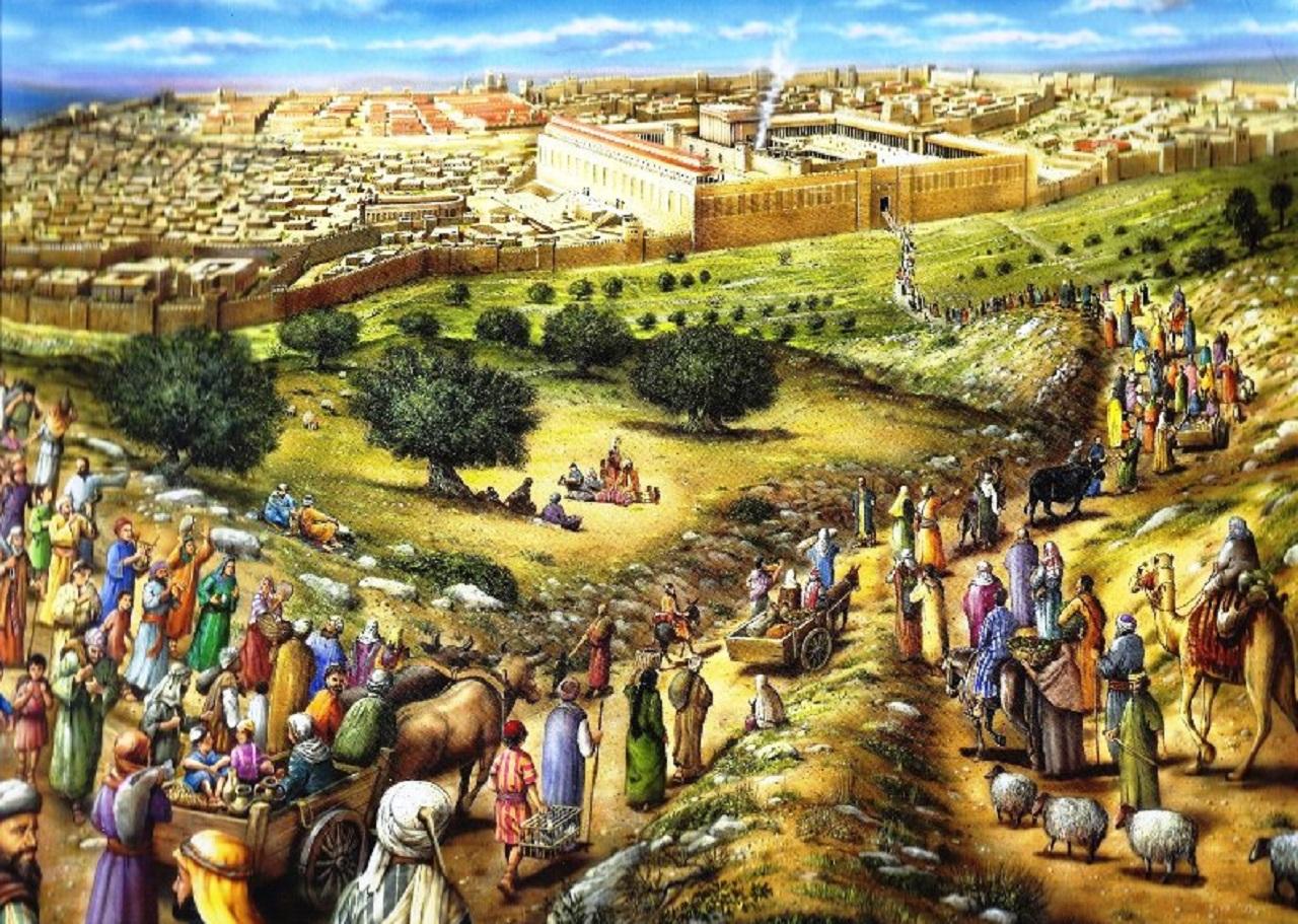 Возвращение из вавилонского плена Иудеев царства ветхий завет Библия