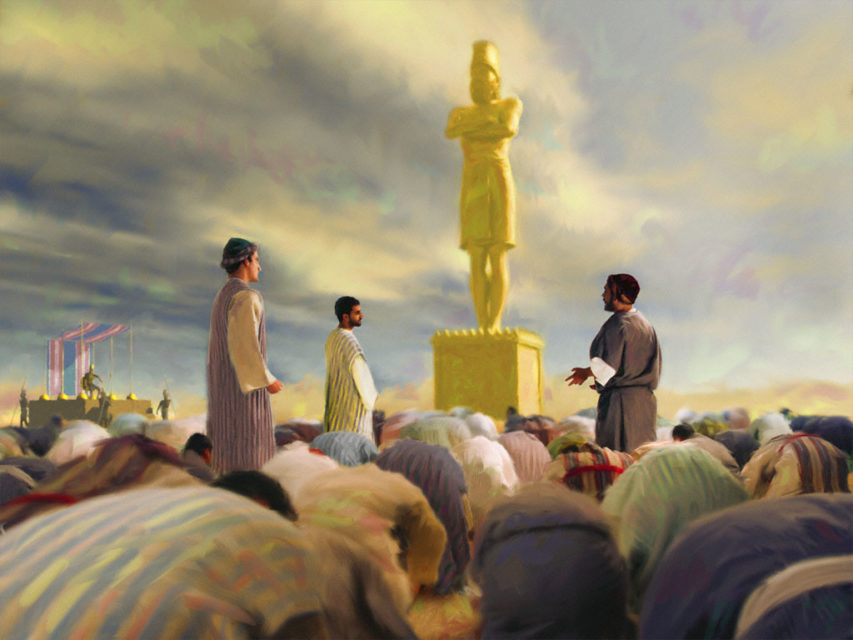 Даниил пророк и статуя царя навуходоносора Седрах, Мисах и Авденаго ветхий завет библия 2