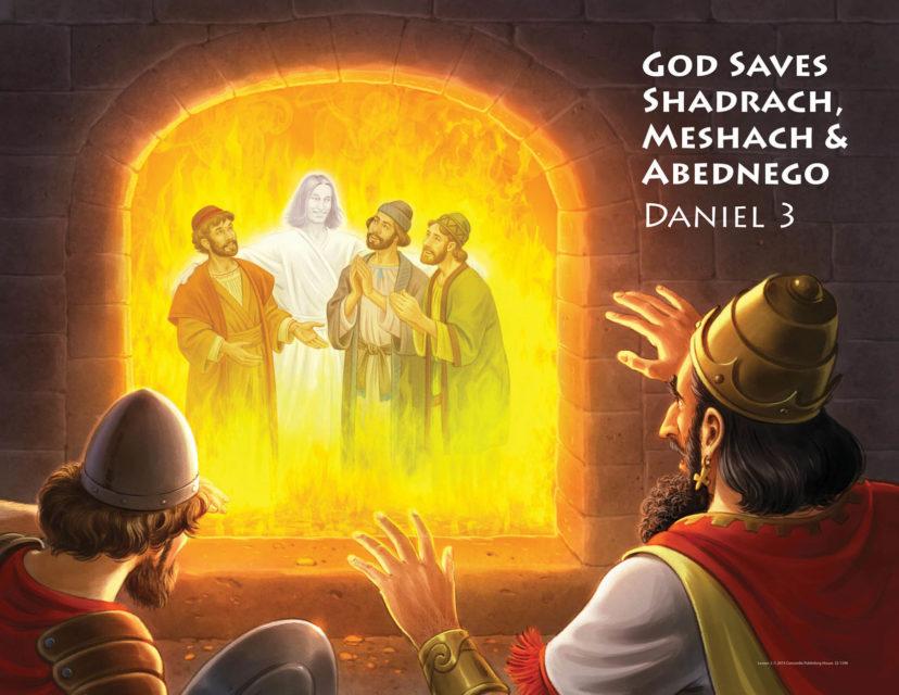 Даниил пророк и статуя царя навуходоносора Седрах, Мисах и Авденаго ветхий завет библия 7