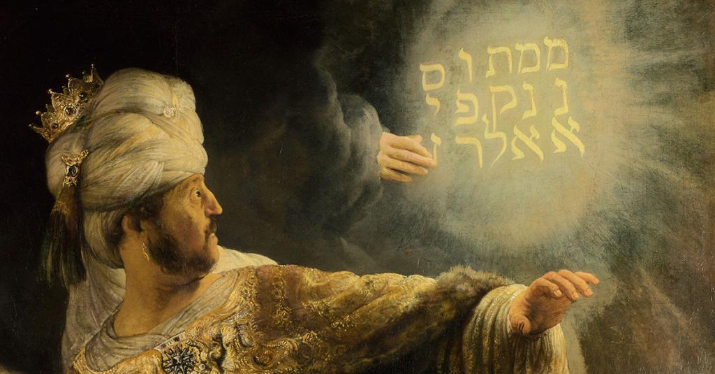 Даниил пророк и царь Валатасар ветхий завет библия