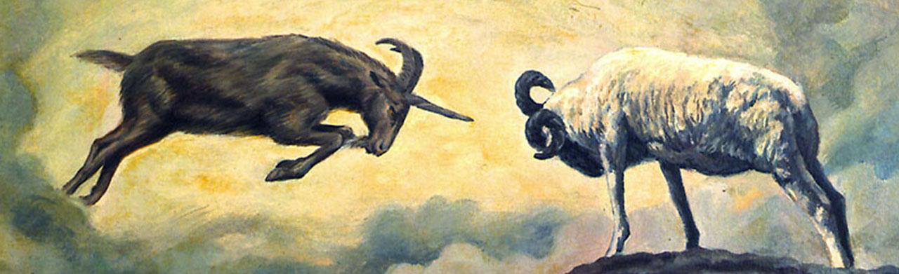 Даниил пророк рассказывает сон об овне и козле ветхий завет библия