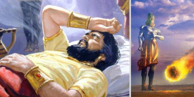 Даниил пророк рассказывает сон царя навуходоносора ветхий завет библия 6