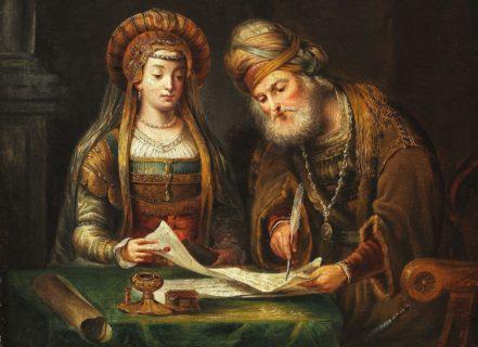 Есфирь царица и царь Артаксеркс и Мардохей ветхий завет Библия 2