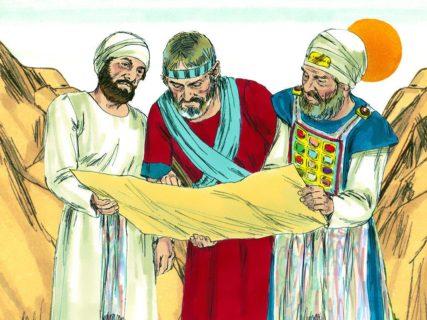 Есфирь царица и царь Артаксеркс и Мардохей ветхий завет Библия 3