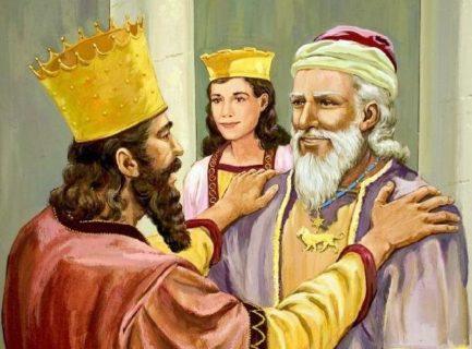 Есфирь царица и царь Артаксеркс и Мардохей ветхий завет Библия