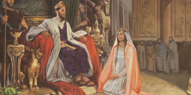 Есфирь царица и царь Артаксеркс ветхий завет Библия 2