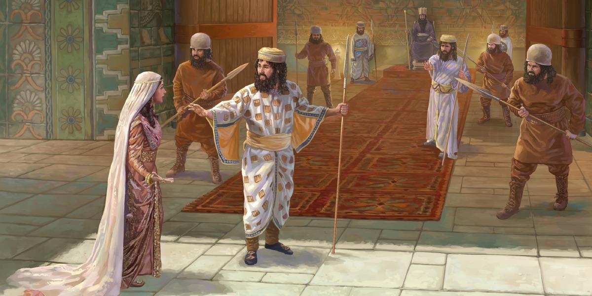 Есфирь царица и царь Артаксеркс ветхий завет Библия 3