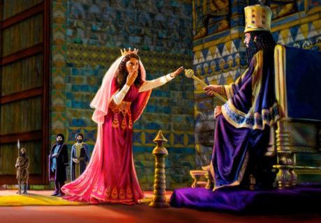 Есфирь царица и царь Артаксеркс ветхий завет Библия 5