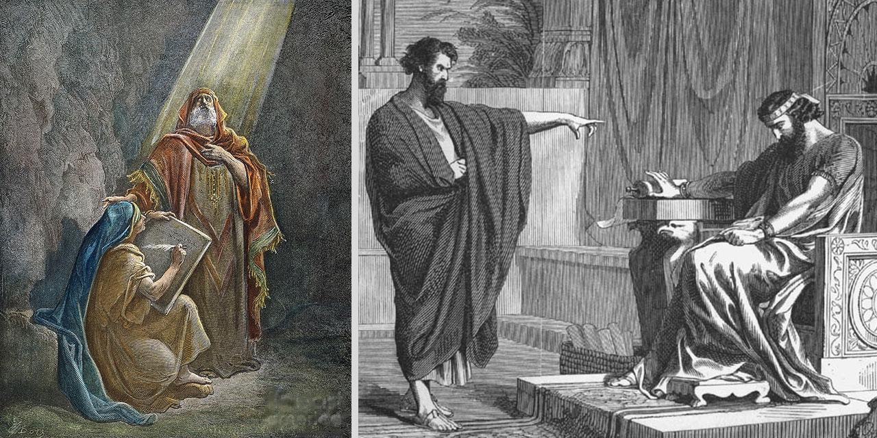 Иеремия пророк пророчествует царю о плене вавилонском ветхий завет библия 2