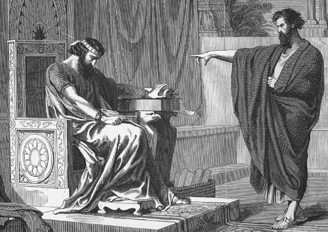 Иеремия пророк пророчествует царю о плене вавилонском ветхий завет библия