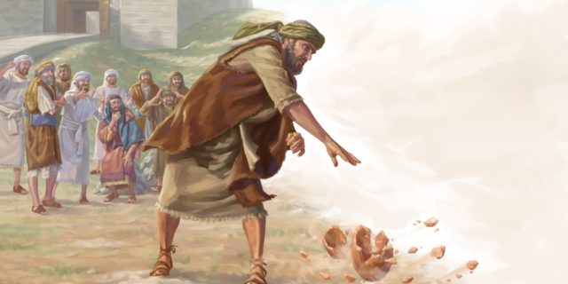 Иеремия пророк разбивает кувшин ветхий завет библия