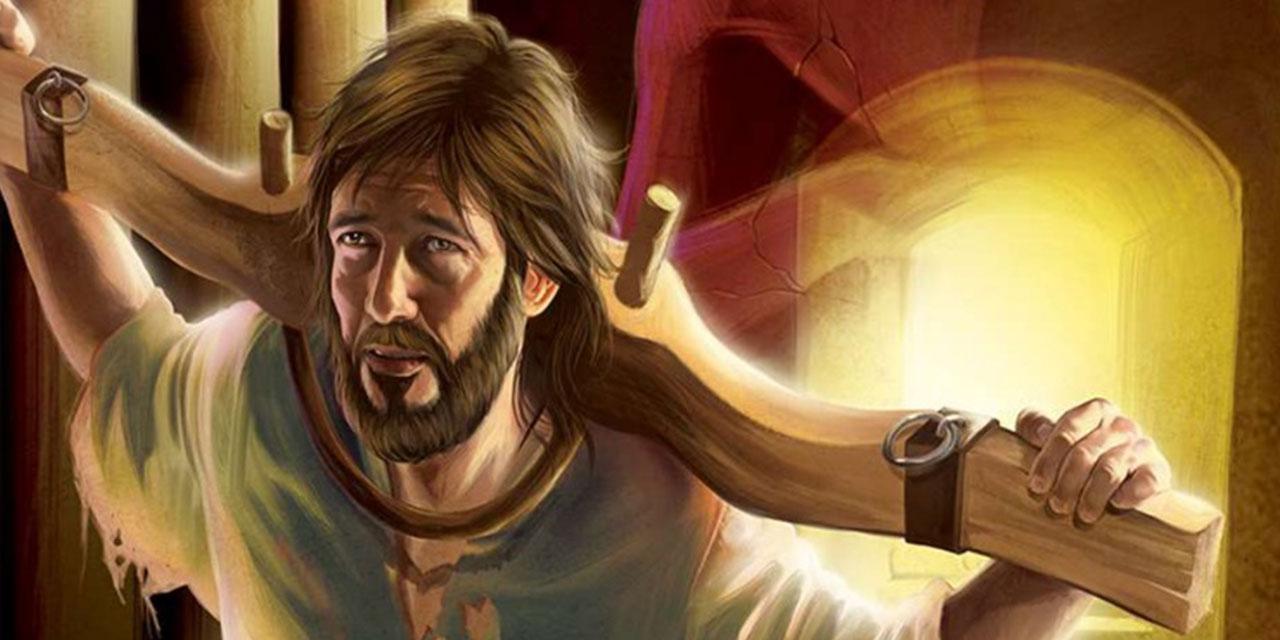 Иеремия пророк с деревянным ермом на шее ветхий завет библия