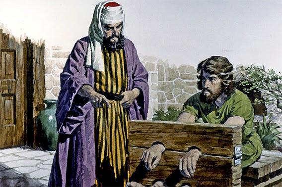 Иеремия пророк в оковах во дворе стражи ветхий завет библия