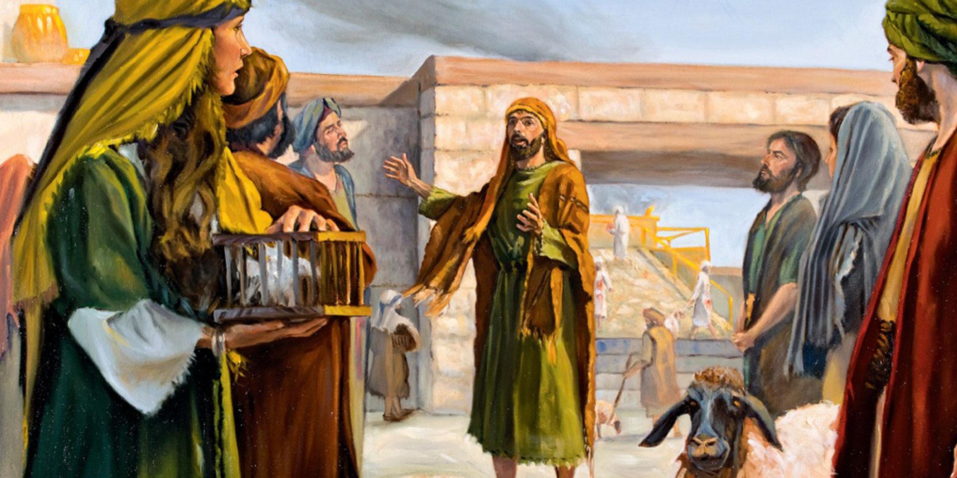 Иеремия пророк ветхий завет библия