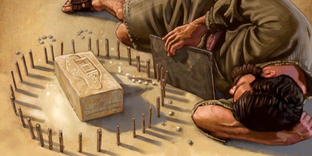Иезекииль пророк лежит у кирпича ветхий завет библия