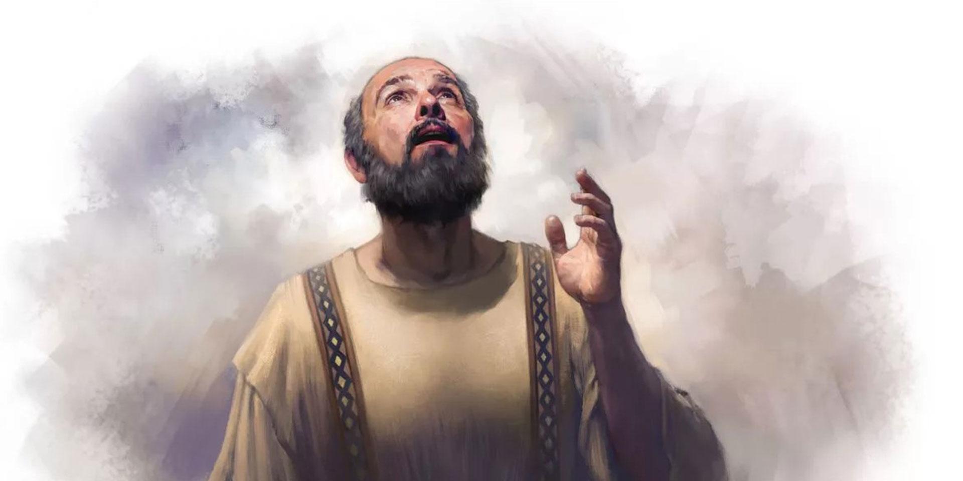 Иезекииль пророк ветхий завет библия