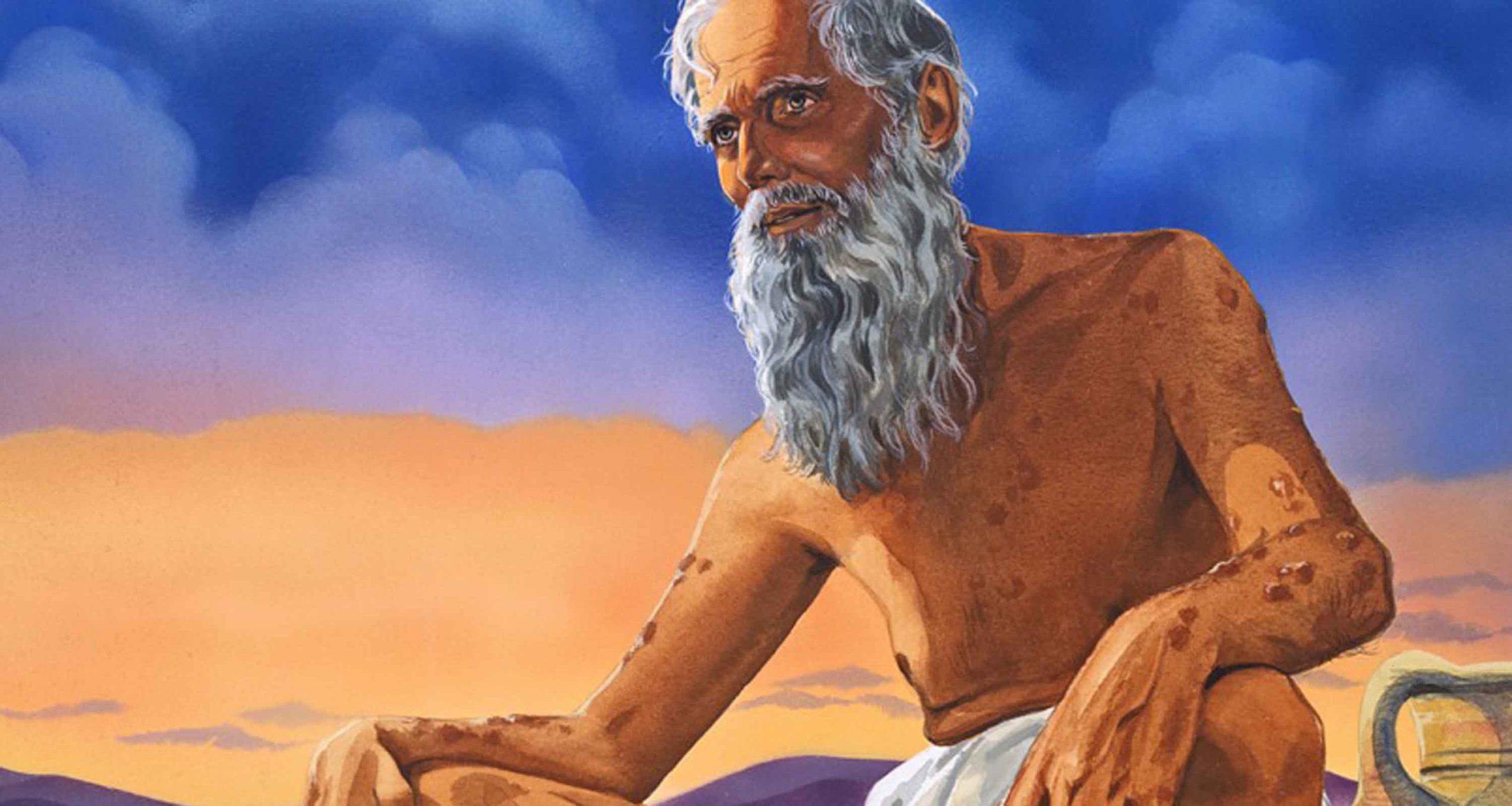 Иов книга ветхий завет библия