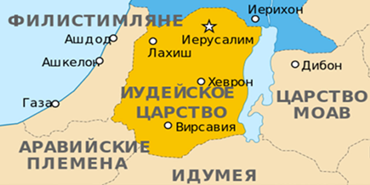 Моавитяне и Едом (карта) царства ветхий завет Библия