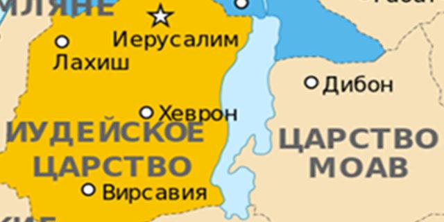 Моавитяне (карта) царства ветхий завет Библия