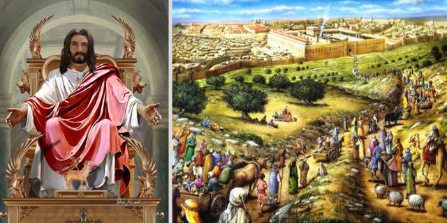 Откровение Иоанна Богослова Иисус сядет в храме на престоле Давида новый завет библия