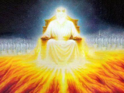 Откровение Иоанна Богослова великий и страшный суд над всеми народами новый завет библия 1