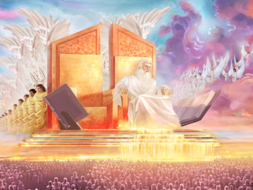 Откровение Иоанна Богослова великий и страшный суд над всеми народами новый завет библия 3
