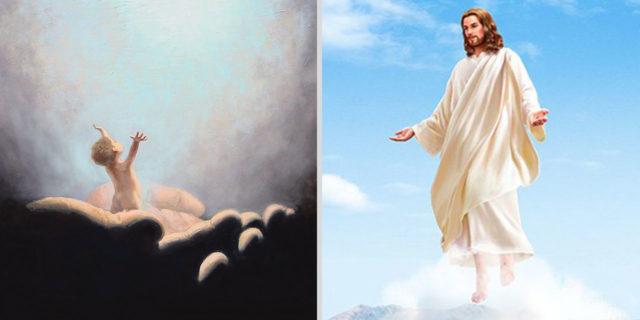 Откровение Иоанна Богослова восхищено было дитя её к Богу и престолу Его новый завет библия