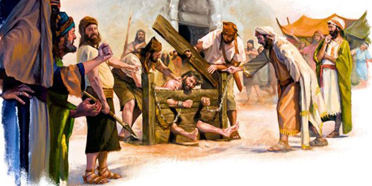 Иеремия пророк закованный в колодах ветхий завет библия