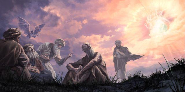 Иов праведный многострадальный и Бог ветхий завет библия 1