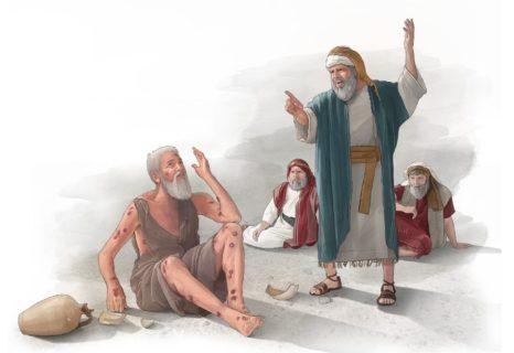Иов праведный многострадальный и его друзья, говорящие с ним ветхий завет библия 2