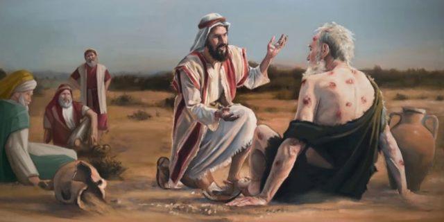 Иов праведный многострадальный и его друзья, говорящие с ним ветхий завет библия 4
