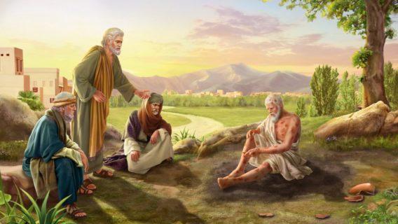 Иов праведный многострадальный и его друзья, говорящие с ним ветхий завет библия