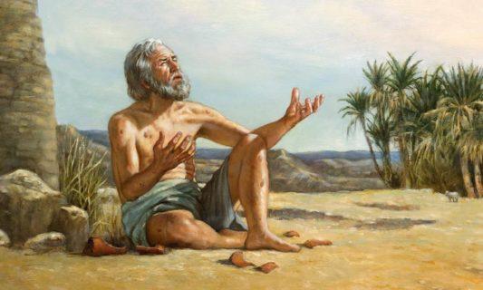 Иов праведный многострадальный отвечает друзьям ветхий завет библия