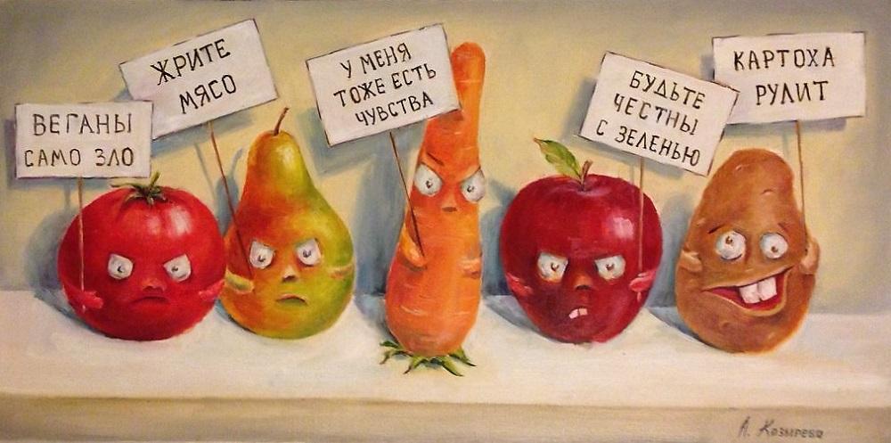 Растения тоже чувствуют боль #ВЕГЕТАРИАНСТВО #ВЕГАН #ВЕГАНСТВО #ВЕГЕТАРИАНЕЦ #GoVegan #ХРИСТОЛЮБ — christolube.ru