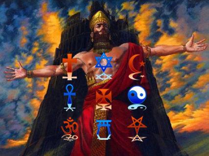 Откровение Иоанна Богослова воцарение антихриста новый завет библия