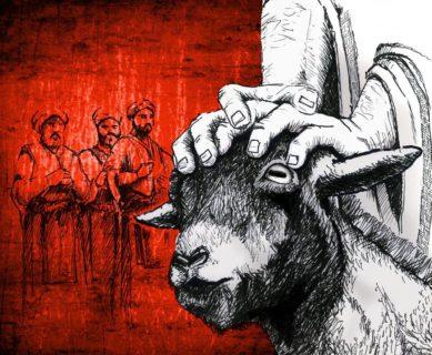 Козёл отпущения левитское служение в скинии ветхий завет библия