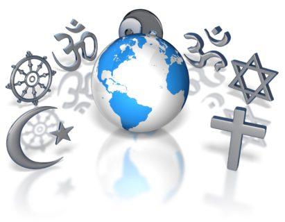 Экуменизм 1 евангелие новый завет библия